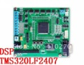 Free shipping,DSP TMS320LF2407 development board,DSP247 development board