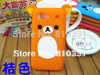 2014 New Cartoon Rilakkuma Lazy Bear Soft Back Case for Samsung Galaxy S Advance I9070,Retail Package,1pcs min order