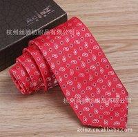 Quality business dress casual wedding tie cashew pattern