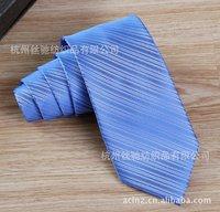 Quality business formal wedding Mens Blue twill polyester silk tie