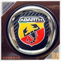 S049 fiat 500 emblem red scorpion car sticker