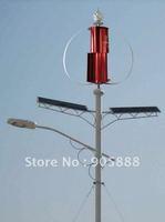 2012 NEW!!! 200W(Max 300w)Vertical Axis Wind Turbine Generator,12/24V (S200)