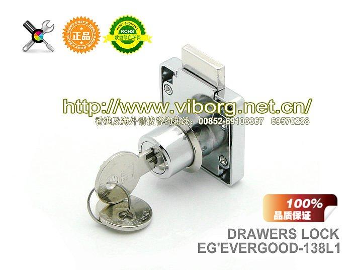 VIBORG Zinc Alloy Keyed Furniture Locks Drawer Locks Cabinet Locks Min, with two keys(China (Mainland))