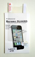 Screen protection film for lenovo A789