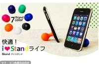 Mini Silicone Stand Holder For iPhone 3GS 4 4S,Samsung MP4 iPod Touch 3 4,Retail with Free Shipping