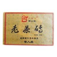 Чай Пуэр MIKE , YueGuangBai,  pu'erh