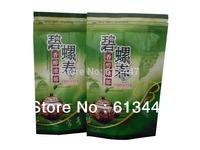 Biluochun spring green tea Bi Luo Chun green tea 100g +Secret Gift+free shipping