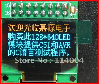 "New 1pcs 3.3V 0.96"" OLED display module (Arduino compatible ) 128*64  Yellow Blue Color SSD1306 Free Fast Ship"