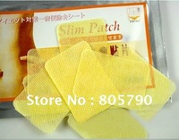 200pcs external slim patch,   slimming when sleeping. 10pcs per bag