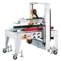 Automatic carton sealing machine SL553ARL, Random box taping machine,case sealer,seal mac, looking for regional distributor.