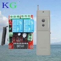 12V 2-way \ 3000 m high-power transmitter \ wireless remote control switch module
