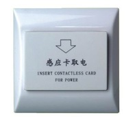 Free shipping ,125KHZ EM Card Switch, hotel Card Switch,inserting card switch ,10 pieces/lot