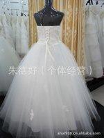 Wedding dress bride gown A-033 skirt