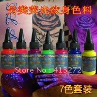 Fluorescent tattoo pigment | the United States imported jade-like stone light luminous