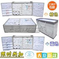 3806 spring and summer autumn baby gift newborn clothes set 100% cotton 14 piece set
