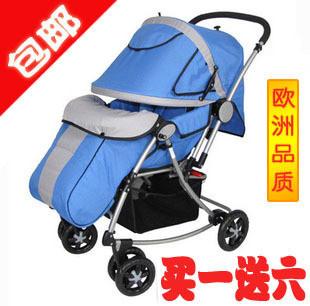 Bell bair senior baby stroller umbrella car buggiest light folding rocking chair GOODBABY