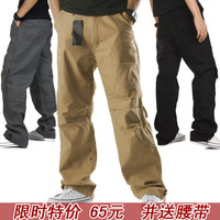 Outdoor summer thin cotton trousers plus size sports pants men's clothing casual pants male loose overalls male long trousers