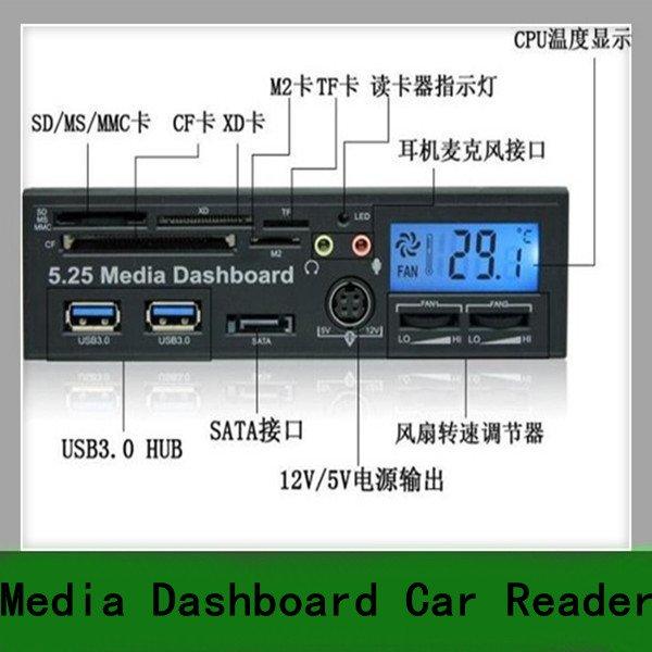"1pcs 5.25"" PC Universal Media Dashboard Front Panel USB 3.0 HUB All in 1 Card Reader(China (Mainland))"