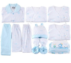 top selling free shipping Baby gift set 17 piece /cotton baby suit/kids clothes/baby cotton underwar/infant suit(China (Mainland))