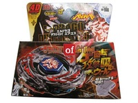 Hot sale 4D Beyblade Metal Fusion Fight Master  BB108 L Drago Destroyer wholesale from china