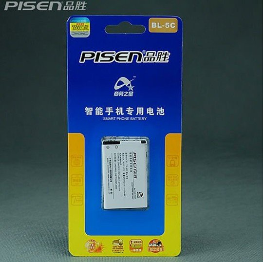 NEW+long -life PISEN 3.7V 1050mah mobile phone battery BL-5C for NOkia 7600/7610/E50/E60/N70/N71/N72/N91/N91 Free shipping(China (Mainland))