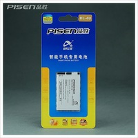 DISCOUNT Pisen Mobile Cell Phone 1070mAh Battery for Nokia 300/301/308/311/500/2060/3000/3050/3080/3090/3110/3120C/5250/5330XM