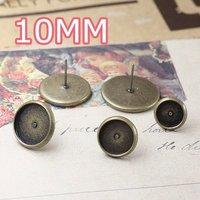 200pcs 10mm earring studs tray,earring hook finding,Copper stud earrings accessories,earrings base setting,Free shipping