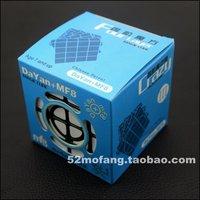 Free shipping of DaYan MF8  4x4 Crazy Cube Black I II III(3pcs  a lot)