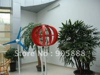 Free shipping!50W24V Vertical Axis Wind Turbine Generator, 24V small windmill generator(CP-N-50S )