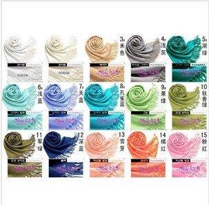IRIS Knitting XD004 Drop Shipping,Women Knitted Scarves,Fashion Cotton Scarf/Pashmina,Lady Shawl,40 colors