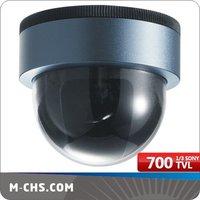 700 TVL 1/3 SONY EFFIO CHIPSET Ultra Mini Dome Camera