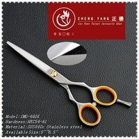 Hot selling Japanese SUS440C Cobalt Alloy Steel Hair Scissors pet grooming Scissors