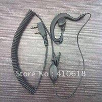 Walkie-talkie black curve headphone cord headphone
