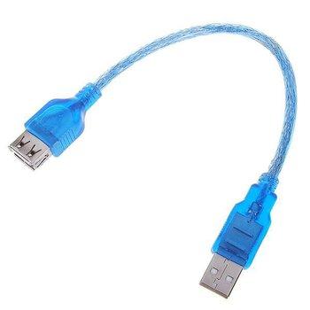 USB 2.0 Extension Cable (20CM)