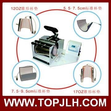 mug heat transfer machine(China (Mainland))