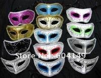 Halloween Masquerade Masks Half Face Gold Powder for Men, Women 50pcs/lot Freeshipping