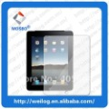 DHL free Shipping, TOP Quality,  30pcs Anit-glare, Matte Screen Protector  For ipad 2 / 3  ( With Nice Retail Packing)