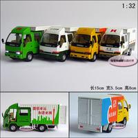 Nhr van truck alloy cool alloy car model free air mail