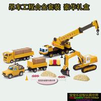 Crane series engineering set j661 alloy car model
