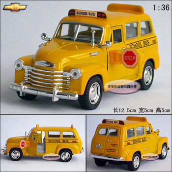 CHEVROLET suburban 1950 van school bus alloy car model free air mail