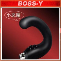 PROMOTION,sex toys,prostate massage, masturbation for G point,male pets,loveskin,Free Shipping