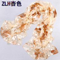 Silk scarf silk long design scarf female spring and autumn all-match elegant autumn and winter scarf 2012