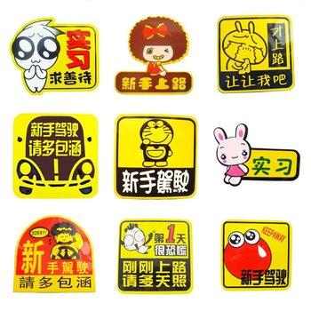 Auto supplies car sticker reflective stickers car personalized car stickers car stickers