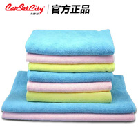 [ANYTIME] Original Carsetcity Brand - Car Accessories - Towel 8 pcs car cleaning tools