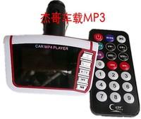 Trainborn mp4 mp3 player cigarette lighter type u sdtf fm transmitter ram 2g4g