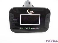16-point card car mp3 player car mp3 memory usb flash drive sd tf card