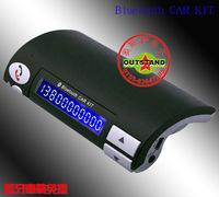 Professional car bluetooth hands-free fm-8103 car bluetooth key simple