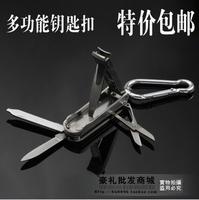 Hang type multifunctional keychain belt finger scissors car keychain key chain male gift