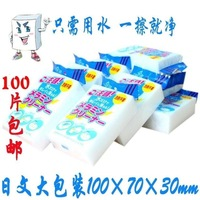 Wholesale Japan Nano magic sponge wipe,Magic kitchen Sponge Eraser,Melamine Cleaner,multi-functional Cleaning sponge,100x70x30mm
