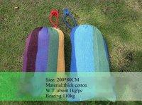 Carnival Thick Cotton Stripe Fabric Bar Outdoor/Backyard Single Hammock 200*80cm